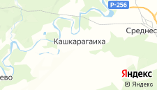 Гостиницы города Кашкарагаиха на карте