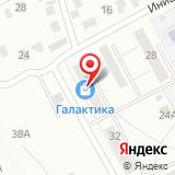 ООО Аркона