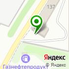 Местоположение компании РЯД-Холод