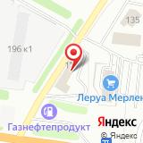 ООО Ряд-Сервис