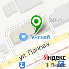 Местоположение компании Сибирский металлоцентр