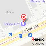 ООО Энергия-Транзит