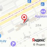 СибирьШинКомплект