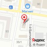 ООО Краснаб