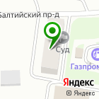 Местоположение компании Вердикт