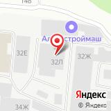 ООО Алтайлесмаш