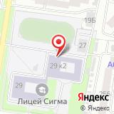 Алтайская краевая федерация пейнтбола