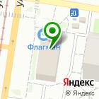 Местоположение компании Charme
