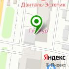 Местоположение компании АлтайLED