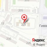 Отдел полиции №8 Управления МВД России по г. Барнаулу