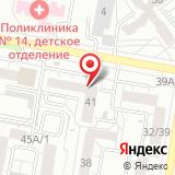 ООО ТРИД