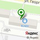 Местоположение компании Специализированная похоронная служба г. Барнаула