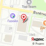 ООО Энергоэксперт