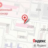 Городская поликлиника №11