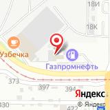ООО Фрикцион