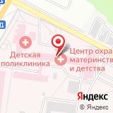 Алтайская краевая клиническая детская больница