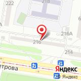 ООО ЖУ №11