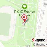 Сибмарко Алт