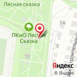 ООО Алтайская резиденция Деда Мороза