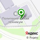 Местоположение компании Алтайский политехнический техникум