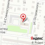 Отдел полиции №2 Управления МВД России по г. Барнаулу