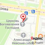 Александро-Невский вестник