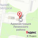 Ленинская районная территориальная избирательная комиссия