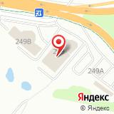Форд АлтайАвтоЦентр