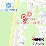 Почтовое отделение №54