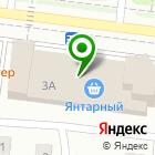Местоположение компании Янтарный