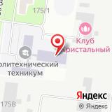 ООО Кузнечный двор