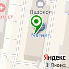 Местоположение компании АН КОНСОЛИДАЦИЯ