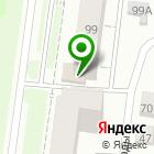 Местоположение компании Статус VIP