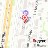 ООО АС-СЕРВИС-ЭНЕРГО