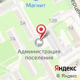 Отдел полиции №10 Управления МВД России по г. Барнаулу