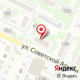 Отдел полиции №3 Управления МВД России по г. Барнаулу