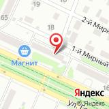 Мастерская по ремонту одежды на ул. Георгия Исакова, 172