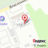 Т.Б.М.-Сибирь