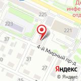 ООО ТехЭксперт