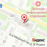 Центр государственной инспекции по маломерным судам МЧС России по Алтайскому краю