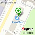 Местоположение компании Бухгалтерская компания