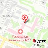 Алтайский краевой вертеброневрологический центр