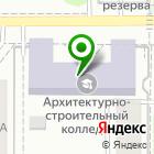 Местоположение компании ААСК