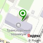 Местоположение компании Алтайский транспортный техникум