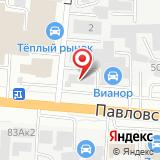 Продвижение-Барнаул