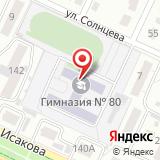 Музей истории Железнодорожного района г. Барнаула