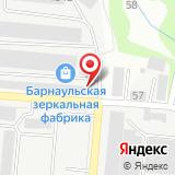 Барнаульская Зеркальная Фабрика