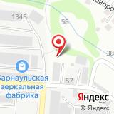 Алтайский Центр Оборудования