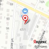 ООО Теплоцентр-Логистик
