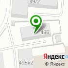 Местоположение компании Искра